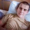 Artur, 21, г.Новочеркасск