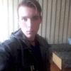 Евгений, 23, г.Минск