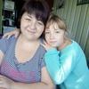 Татьяна, 32, г.Кривой Рог
