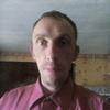 Александр, 32, г.Красный Лиман