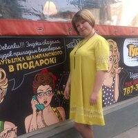 Зоя, 33 года, Лев, Вологда