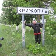Vorkutinec 55 Рига