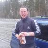 Сергей, 24, г.Златоуст
