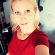 Людмила, 35, г.Абдулино