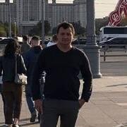 Марлен 30 Ташкент