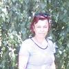 Марина, 40, г.Белгород