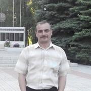 Игорь 45 Наро-Фоминск