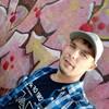Aleksandr, 33, Kandalaksha