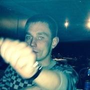 Dimon, 29, г.Кандалакша