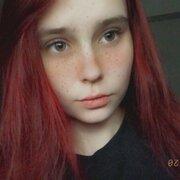 Лисса, 20, г.Сергиев Посад