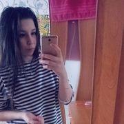 Эллина, 16, г.Уфа