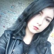 Яна Синица 18 лет (Весы) хочет познакомиться в Благодатном
