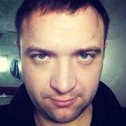 Виктор 40 лет (Водолей) Холмск