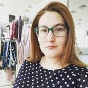 Мэри, 28, г.Нальчик