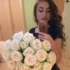 Vera, 24, г.Омск