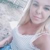 Аня Яремчук, 21, г.Одесса