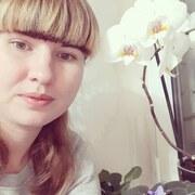 Таня, 26, г.Хмельницкий
