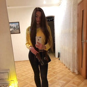Алина, 24, г.Махачкала