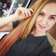 Екатерина Белянина, 28, г.Кольчугино