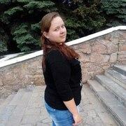 Оксана, 24, г.Покровск