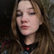 Alisa 18 Пермь