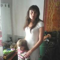 Олечка, 29 лет, Лев, Бийск