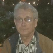 Павел 54 Черемхово