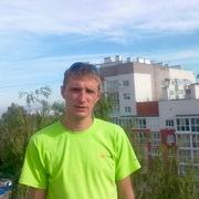 Александр 36 лет (Козерог) Новочебоксарск
