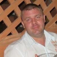 Дмитрий, 40 лет, Козерог, Томск