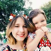 Алина, 23, г.Шадринск