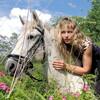 Анна, 41, г.Пограничный