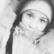 Кристина, 22, г.Кудымкар