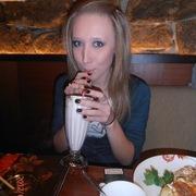 Юлия, 24, г.Сургут