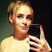 Александра, 27, г.Солнечногорск