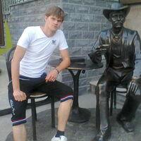 Денис Александрович, 29 лет, Рак, Владивосток