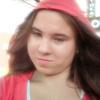 Аня, 30, г.Киев