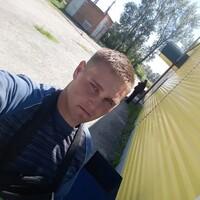 сергей, 22 года, Козерог, Бира