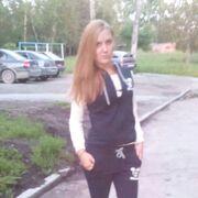 Наталья, 24, г.Екатеринбург
