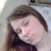 Kseniya, 24, Vereshchagino