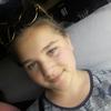 Богдана, 16, Коломия