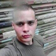 Начать знакомство с пользователем Алексей 24 года (Овен) в Голованевске