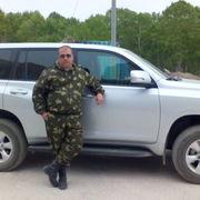 масик, 46, г.Вилючинск
