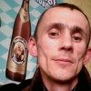 Валентин, 35, Кривий Ріг