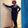 Нина, 60, г.Огре