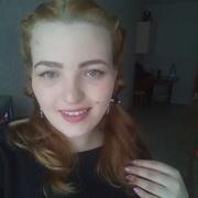 Евгения, 22, г.Кемерово