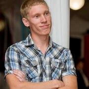 Виталий, 25, г.Варна