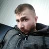 Mihai, 27, г.Масса