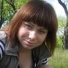 Таня, 32, г.Красный Луч
