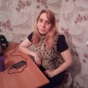 Алёна, 26, г.Вологда