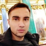 Рамиль 25 Бишкек